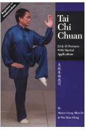 YMAA 24 and 24 Posture Taijiquan book