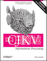 CJKV Information Processing 2nd Edition Dec 2008