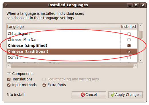 Ubuntu 9.10 Intstalled Languages - Chinese