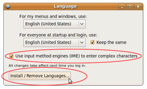 Ubuntu 9.04 Language panel