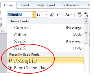 Word font menu showing PMingLiu and BabelStone Han