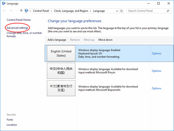 Language control panel - Advanced settings