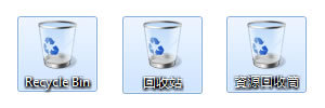 Windows 7 - Chinese Language Packs - Recycle Bins