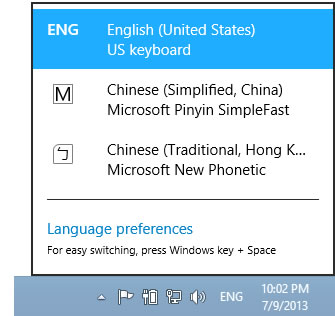 Windows 8 Chinese input method switching