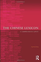 The Chinese Lexicon:A Comprehensive Survey