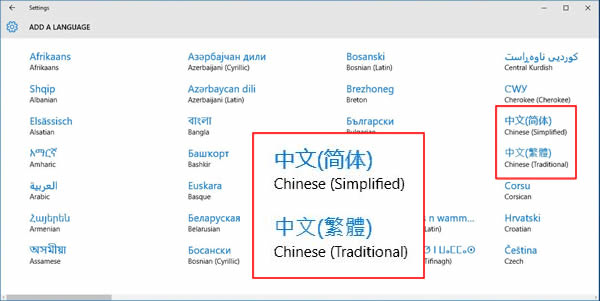 Learn simplified or traditional chinese first names